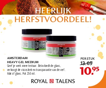 AMSTERDAM HEAVY GEL MEDIUM