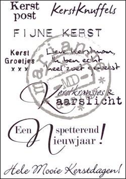 Ec0151 Clear Stamp Eline S Kerstwensen Nl Welkom Bij